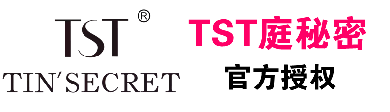 TST - Tin Secret TST庭秘密官网